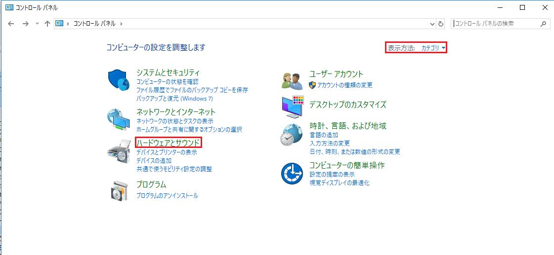 programfiles common files apple mobile device support drivers ない