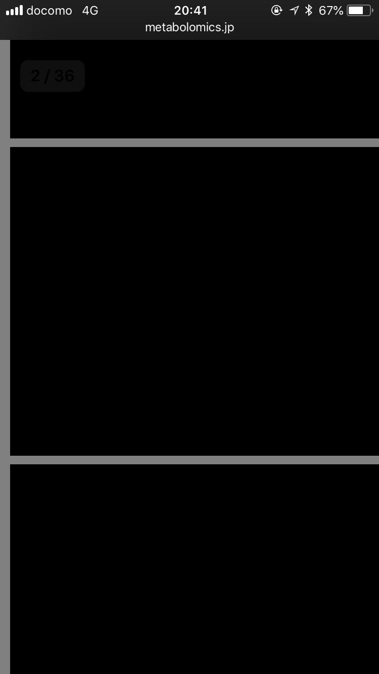 青焼き pdf 印刷 黒くなる