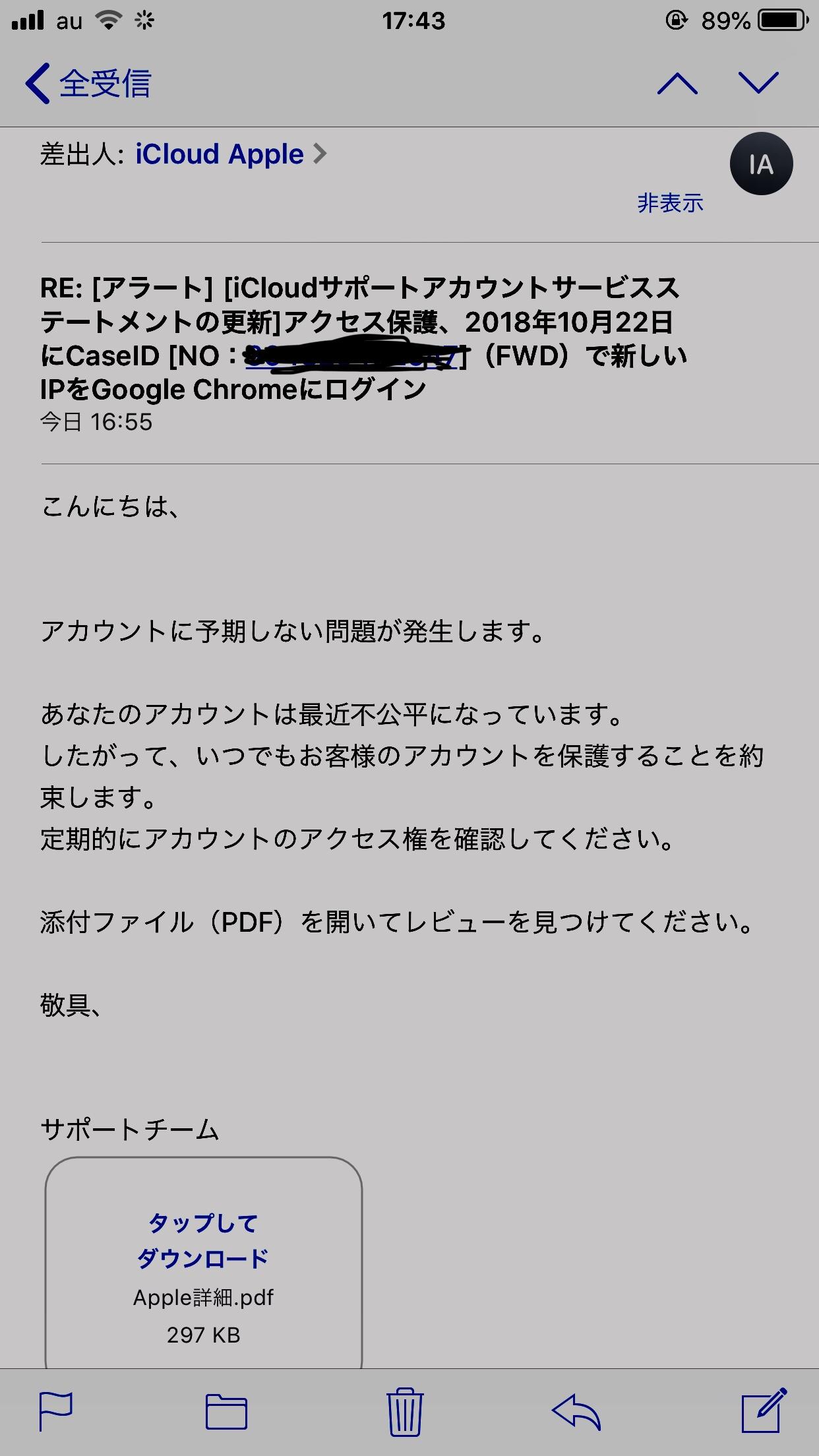 mac pdf ファイル保護