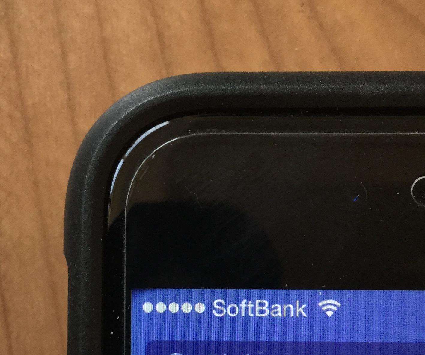 が 暗く た iphone 画面 なっ