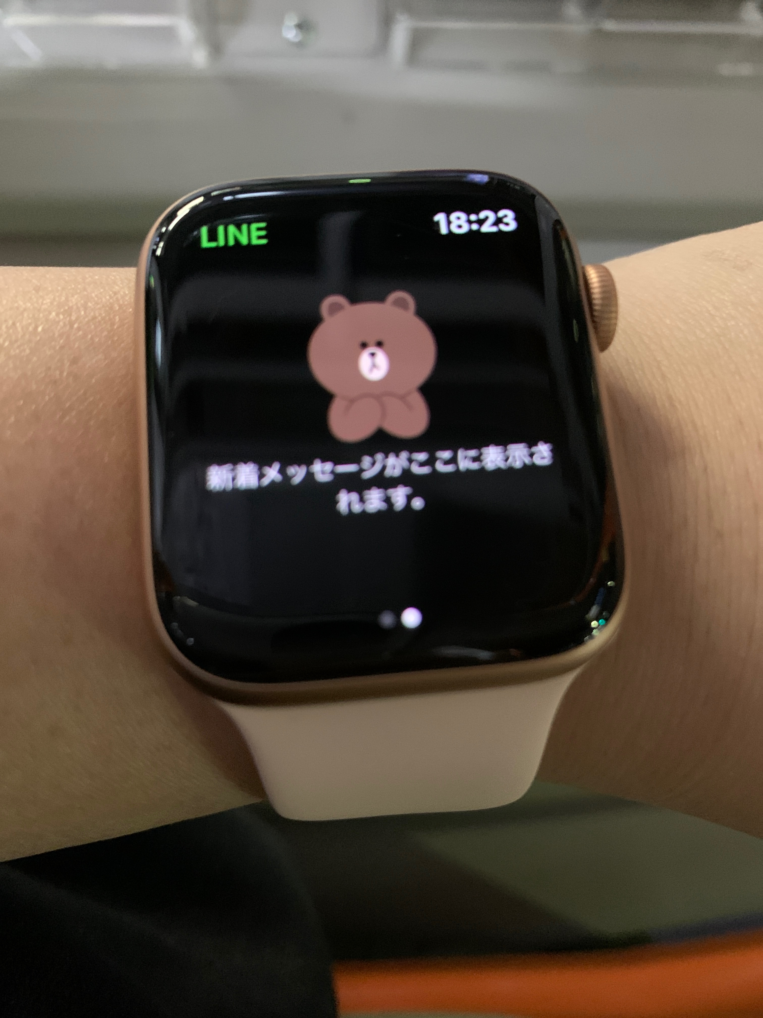 apple watch 地図 オフライン