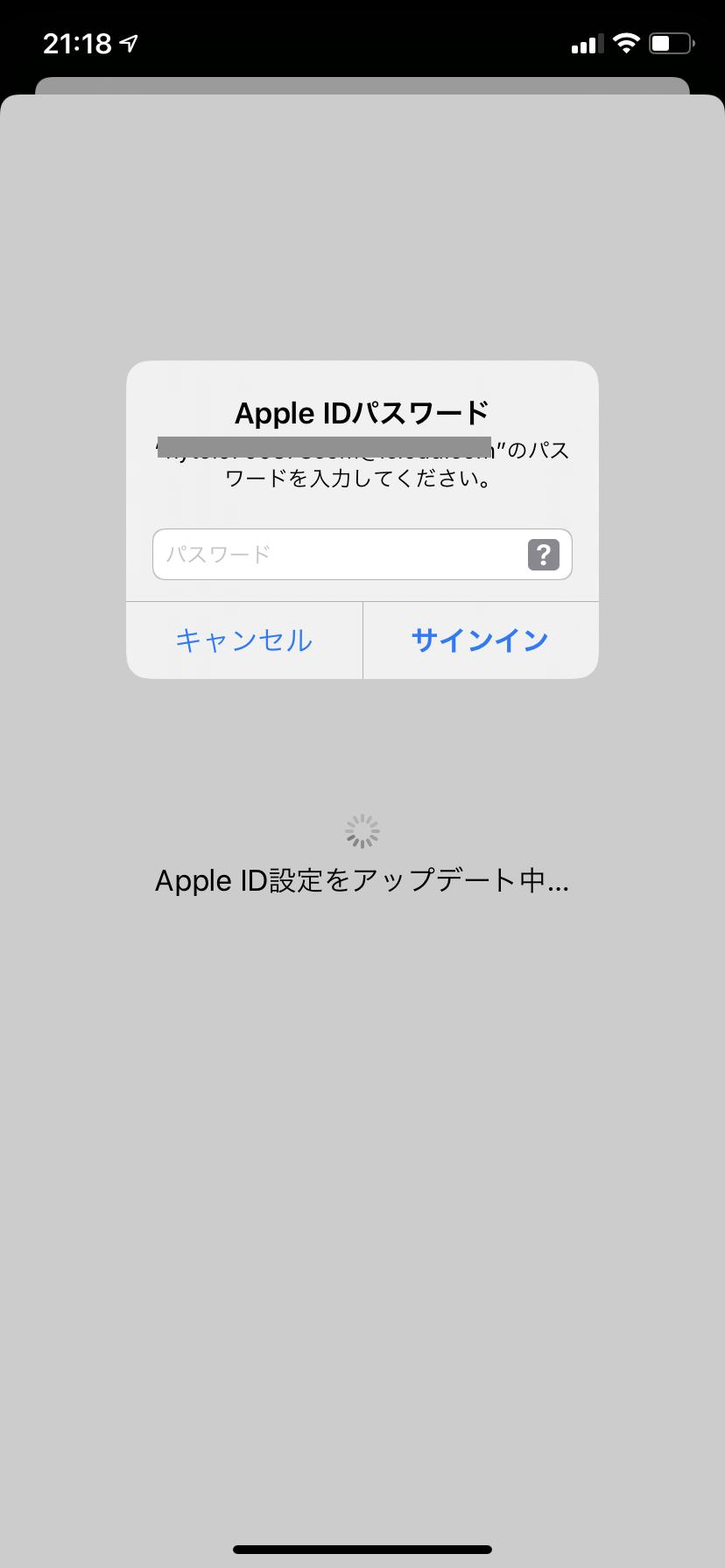 アイディー アップル