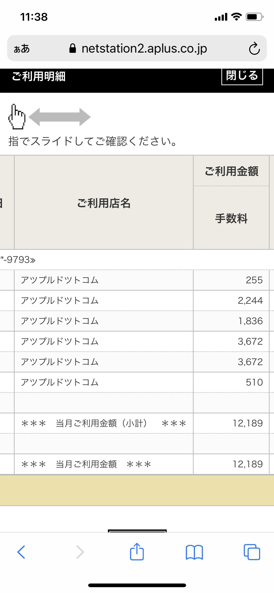 コム アップル ドット アマゾンとアップル「巣ごもり」に的中 底堅く増収減益:朝日新聞デジタル