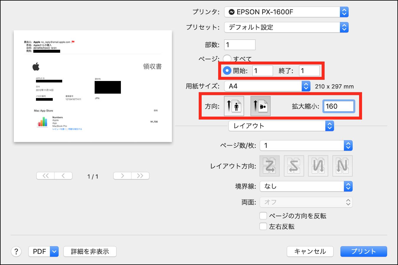 Apple 領収 書 よくあるご質問 - Apple(日本)