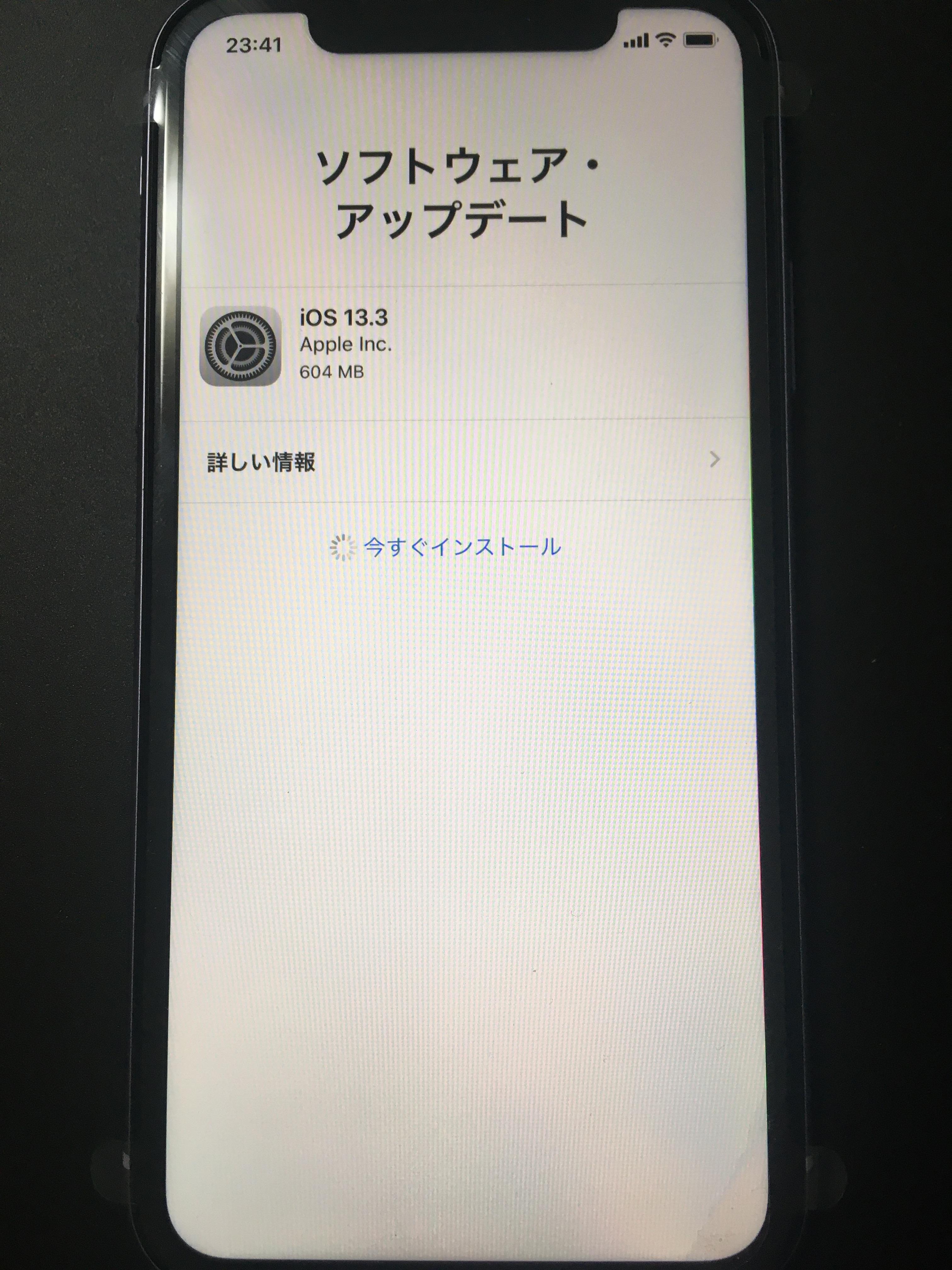 Iphone くるくる 回っ て いる